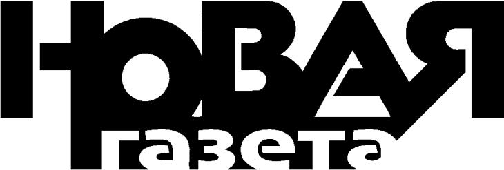 logo-novaya-gazeta