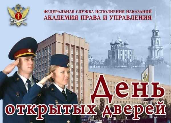 akademiya_nauka
