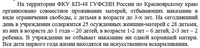 kp48_17 (11)