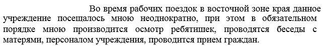 kp48_17 (12)