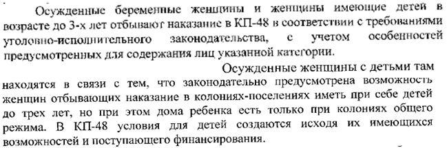kp48_17 (19)