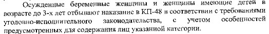 kp48_17 (23)