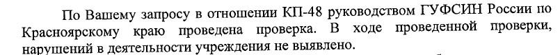kp48_17 (3)