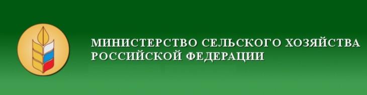 Подписано соглашение о сотрудничестве с ассоциацией «Псковский фермер»