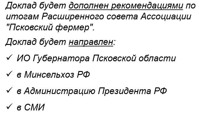 pskov_041217_ (22)